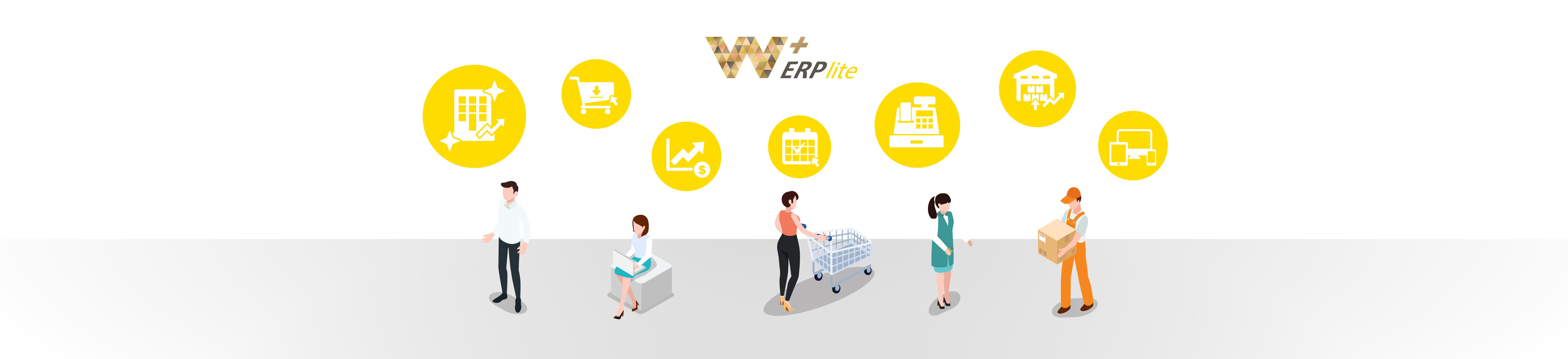 W+ ERP lite pricing